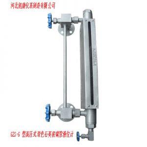 高压式双色石英玻璃管液位计