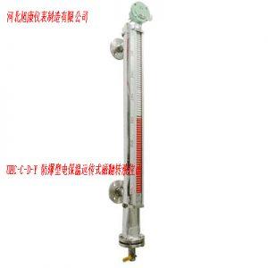 UHC-C-D-Y 防爆型电保温远传式磁翻转液位计