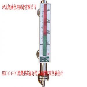 UHC-C-G-Y 防爆型高温远传式磁翻转双色液位计