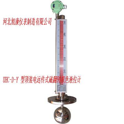 UHC-D-Y 型顶装电远传式磁翻转双色液位计