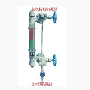 SF303石英管式液位计