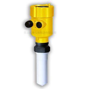 旭康螺纹连接防腐雷达液位计